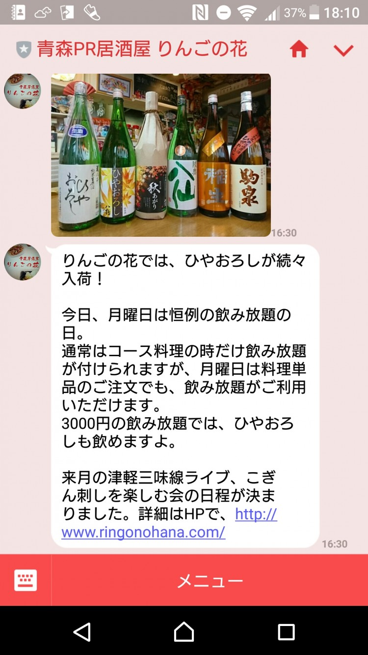 screenshotshare_20161025_181112